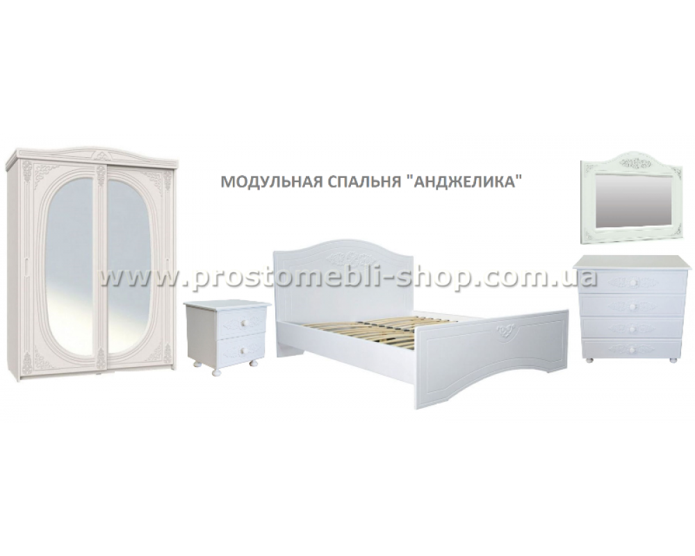 купить спальня анджелика производителя харьков киев