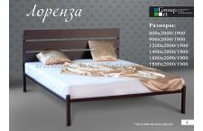 Металлическая кровать Лоренза